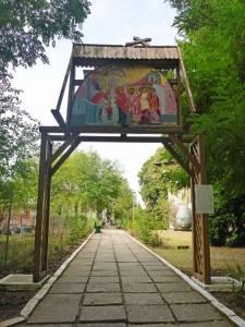 Deine Reiselust   Snagov Monastery